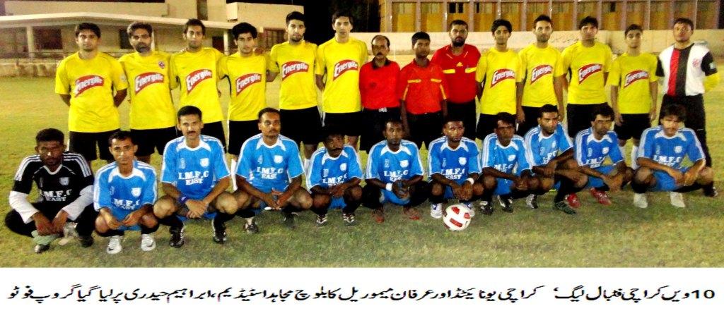 Karachi United vs Irfan Memorial