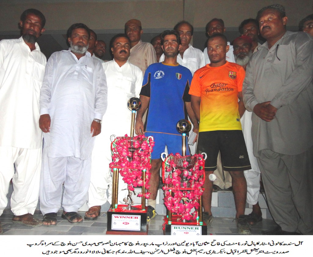 All Sindh Colony Star Football Tournament Final