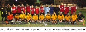 Ccca Cola Ramadan Cup- Karachi United and FC Rovers with Chief Guest Malik Riaz