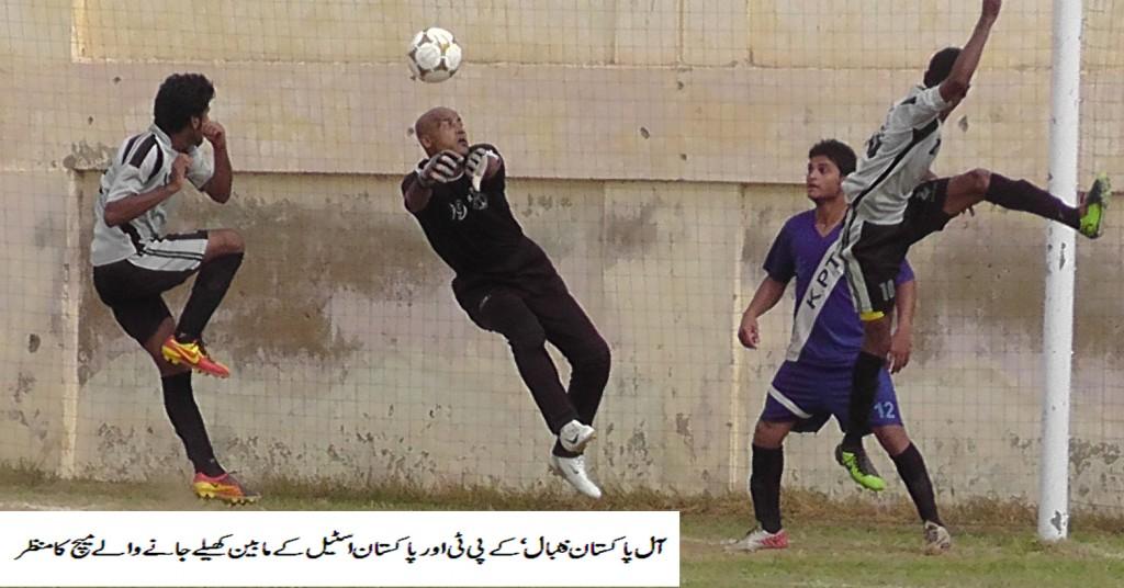 KPT vs Pakistan Stell in action