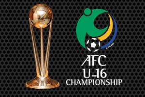 LIVE AFC U-16 Qualifiers: Pakistan vs. Sri Lanka