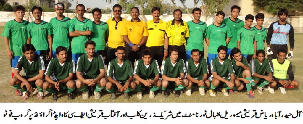 All Hyderabad Football Tournament