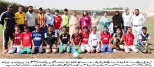 Karachi Public school inter branch football tournament