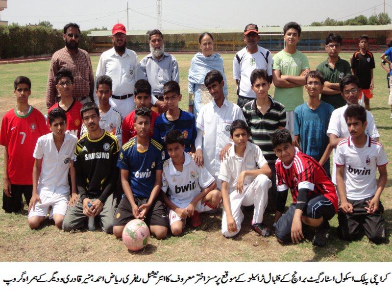 KPS Start Gate Football Trials