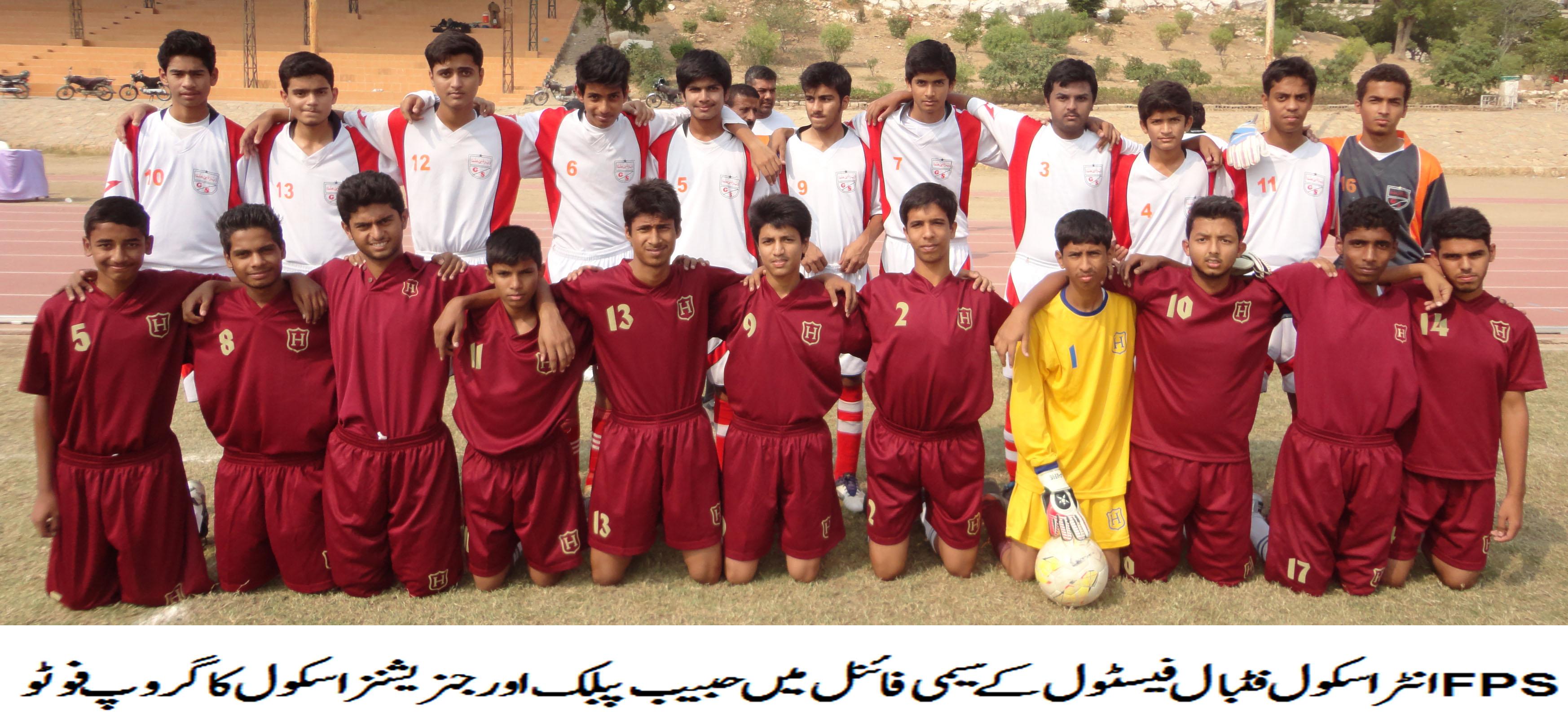 Semi Final of 15th FPS Inter School Football Festival