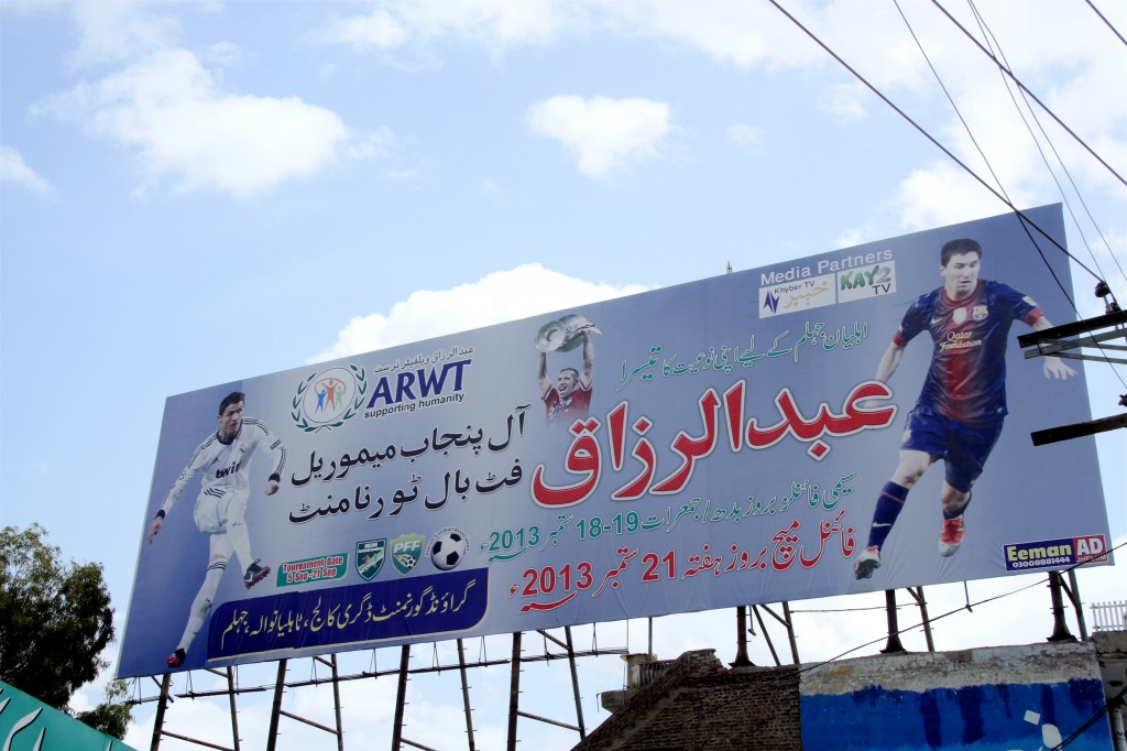 One of the many advertisement boards by ARWT.