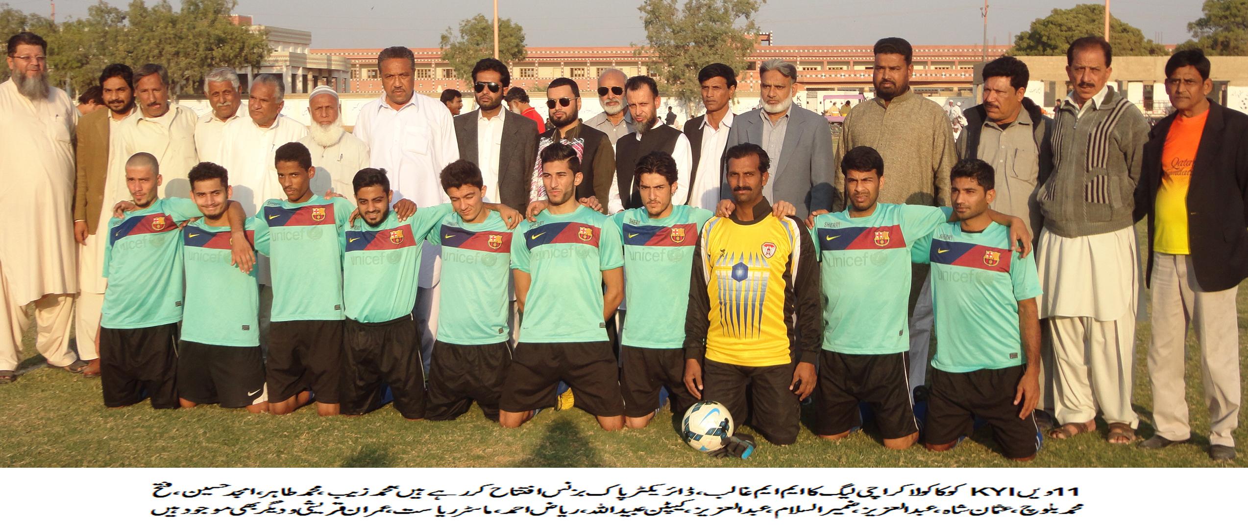 11th KYI COCA COLA KARACHI FOOTBALL LEAGUE – 2014: Young Azizabad thrash Burma Mohammedan