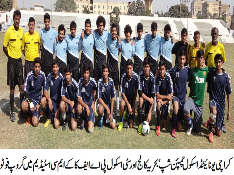 KUFC Schools Championship: Bahria College, NCR College, the City School and Bay View Academy record big results
