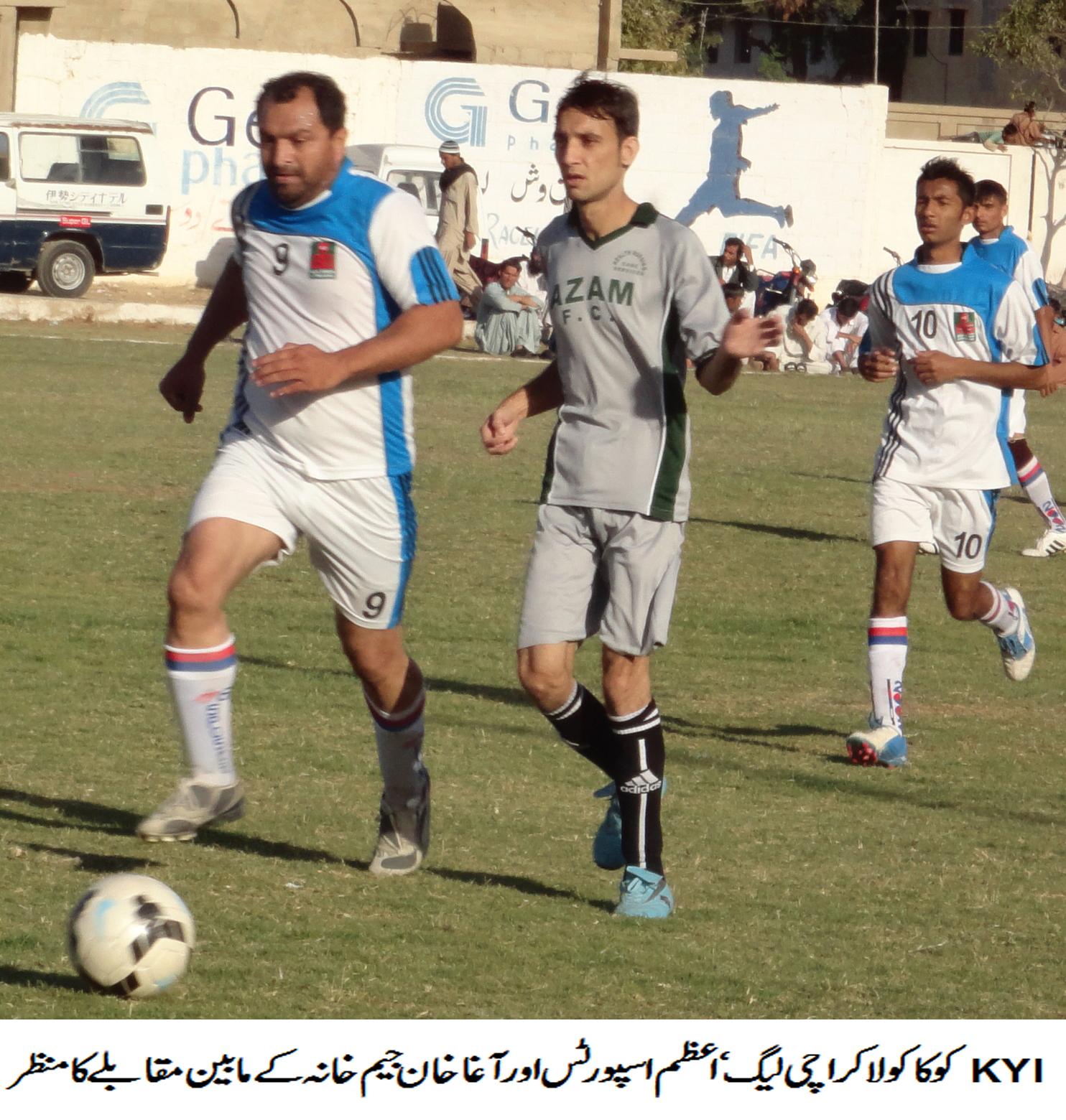 Karachi Football League Update 17.02.2014