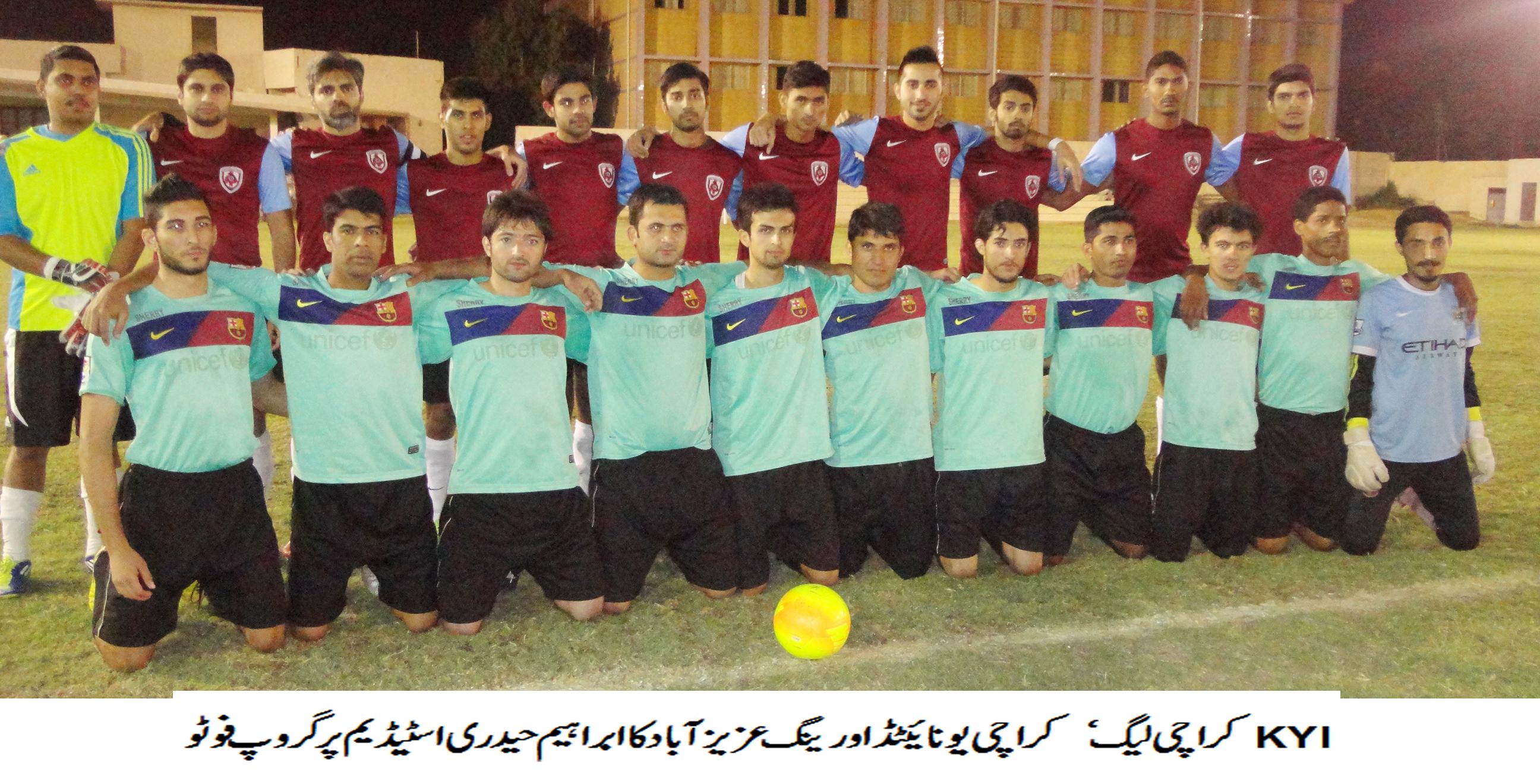 Karachi Football League Update – 21.02.2014