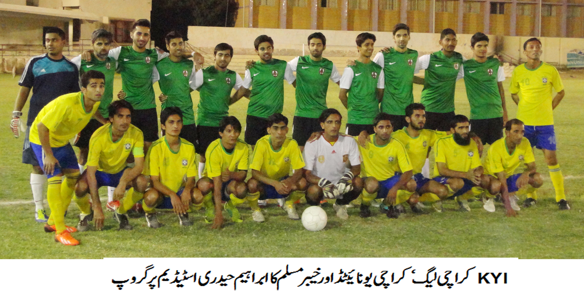 Coca-Cola Karachi League Update 26.02.2014