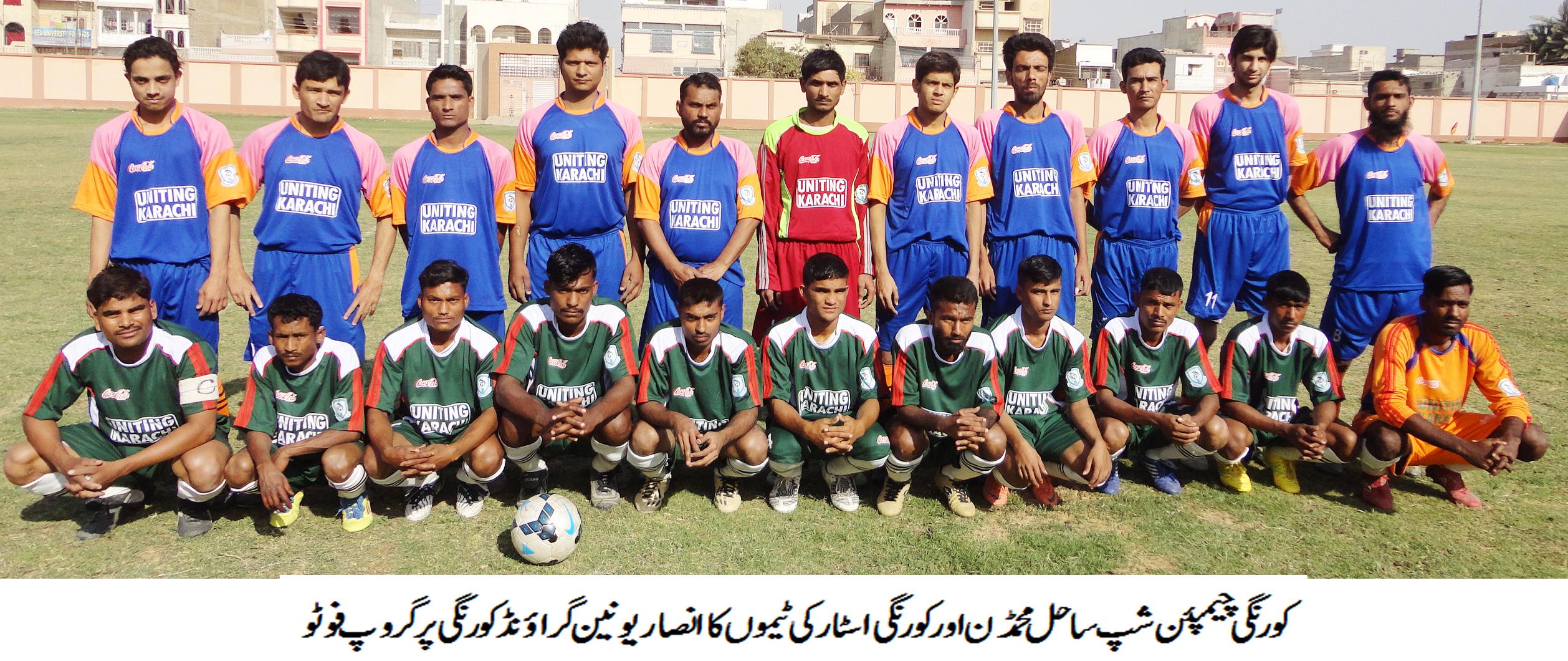Korangi Football Championship Update 26.02.2014