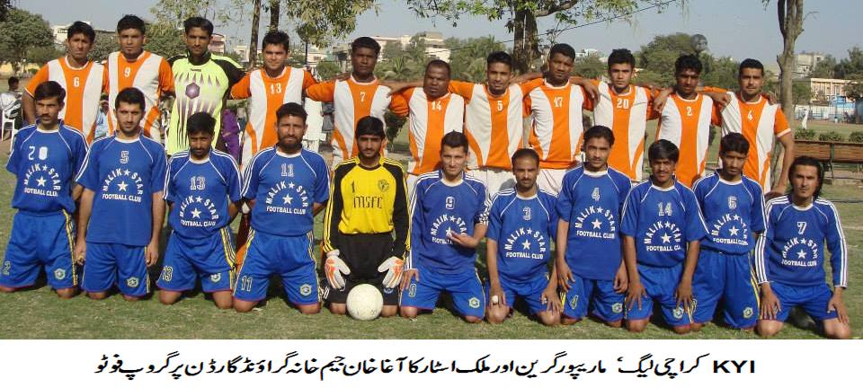 11TH KYI COCA COLA KARACHI LEAGUE – 2014: Jam XI, Usmanabad Union grab wins while Mauripur Green hold Malik Star