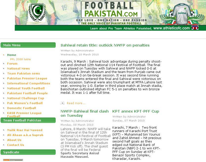 A later version of FootballPakistan.com circa 2009.