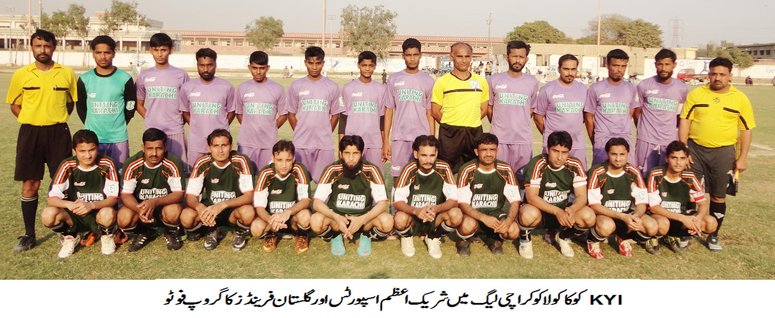 Karachi Football League Update-07.03.14