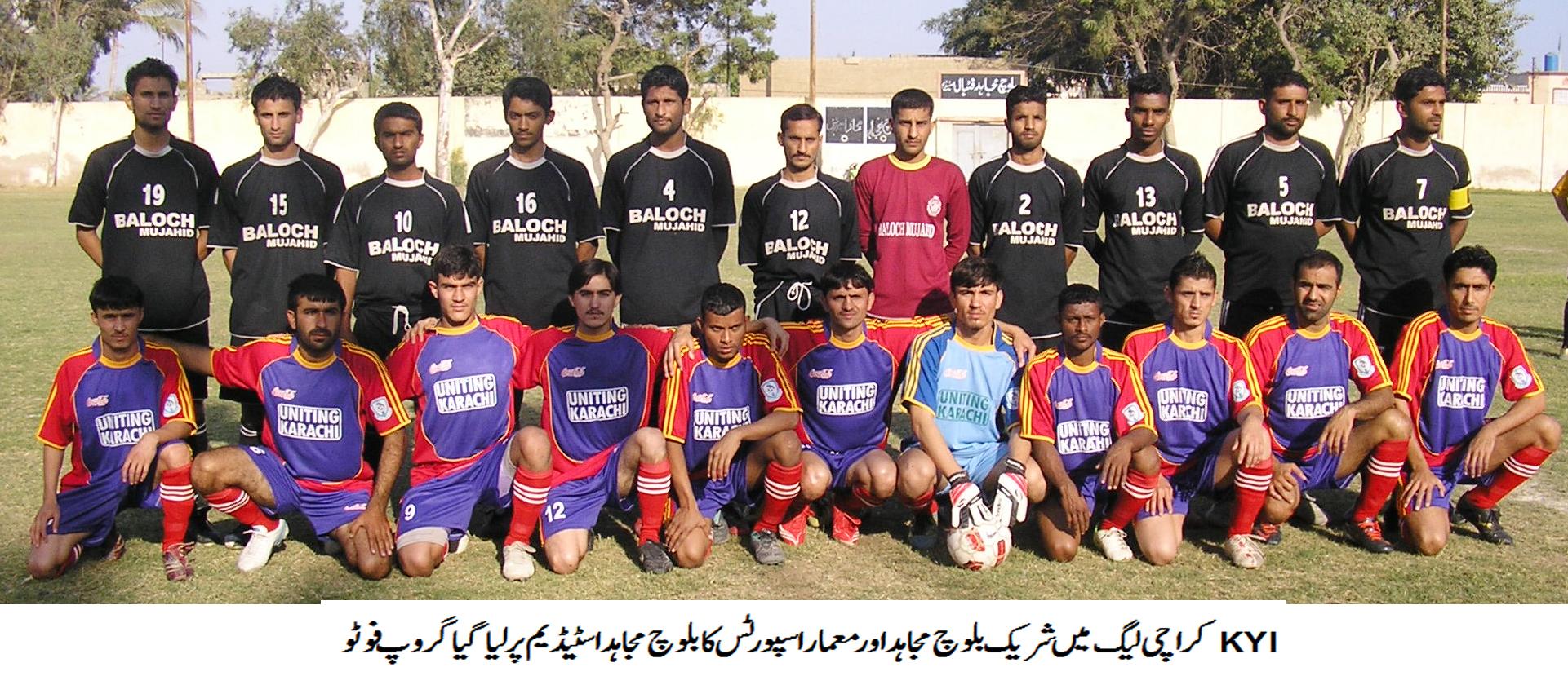 Karachi Football League Update 02.03.2014