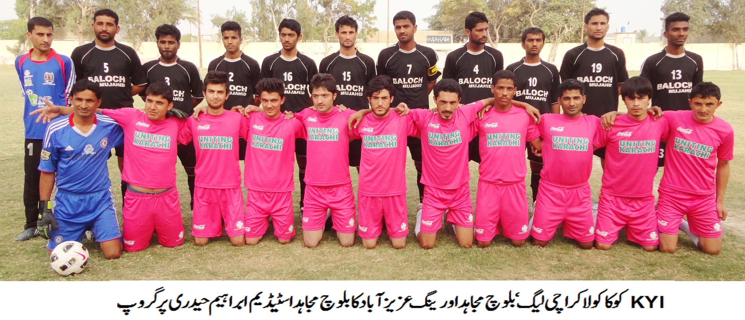 Burma Mohammedan up set Karachi United