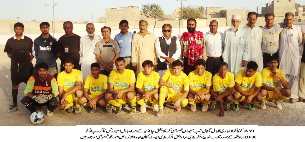 Chief Guest with Babul Sports