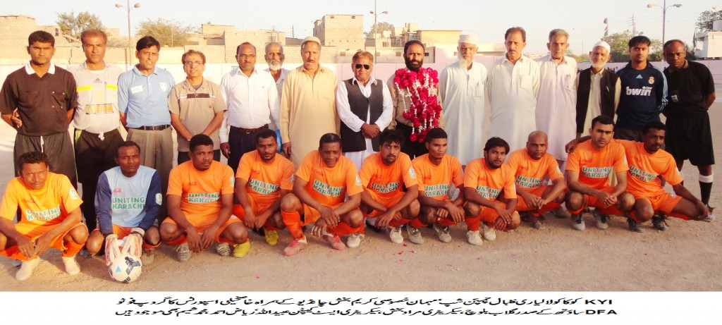 Chief Guest with Khaskhali Sports