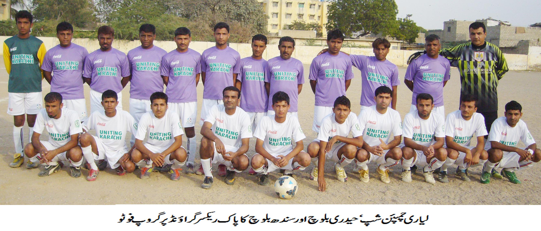 COCA COLA LYARI CAMPIONSHIP – 2014: Hydri Baloch, Lyari and Lasbell Sports secure wins
