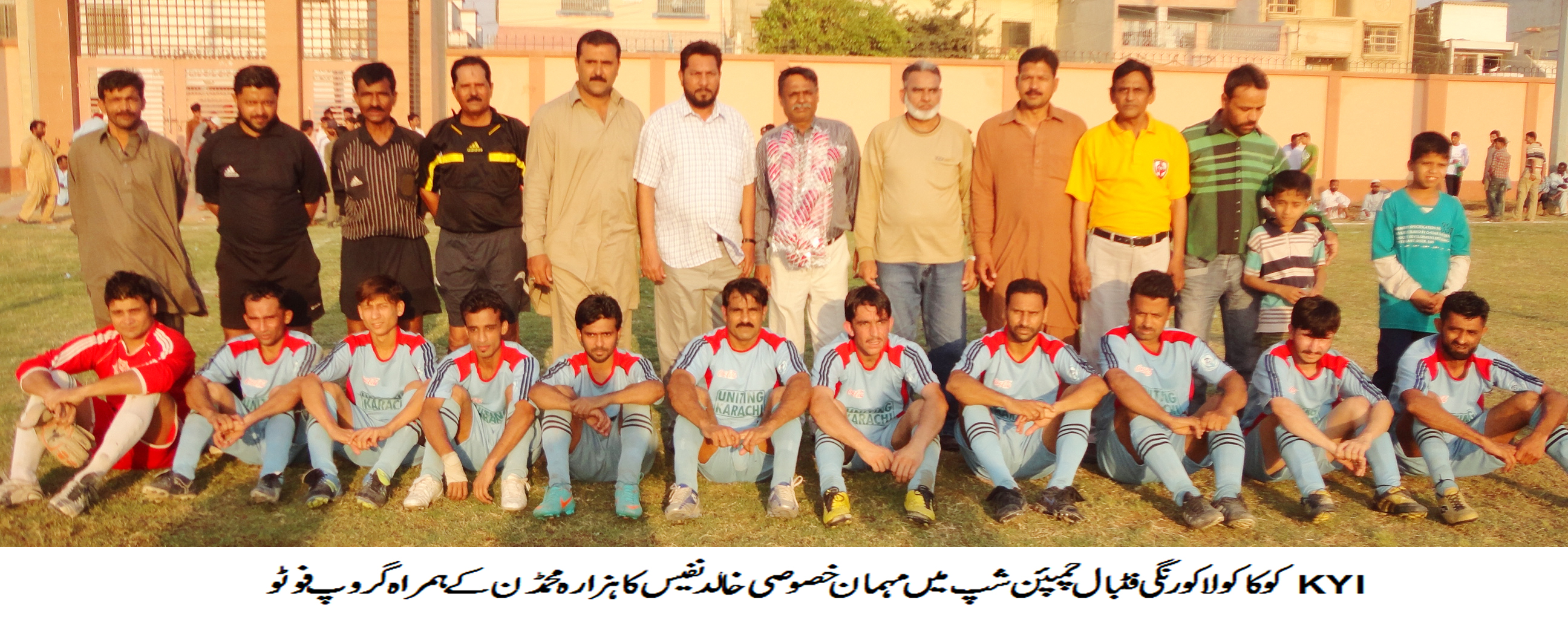Hazara Mohammedan qualified for Korangi Championship Final