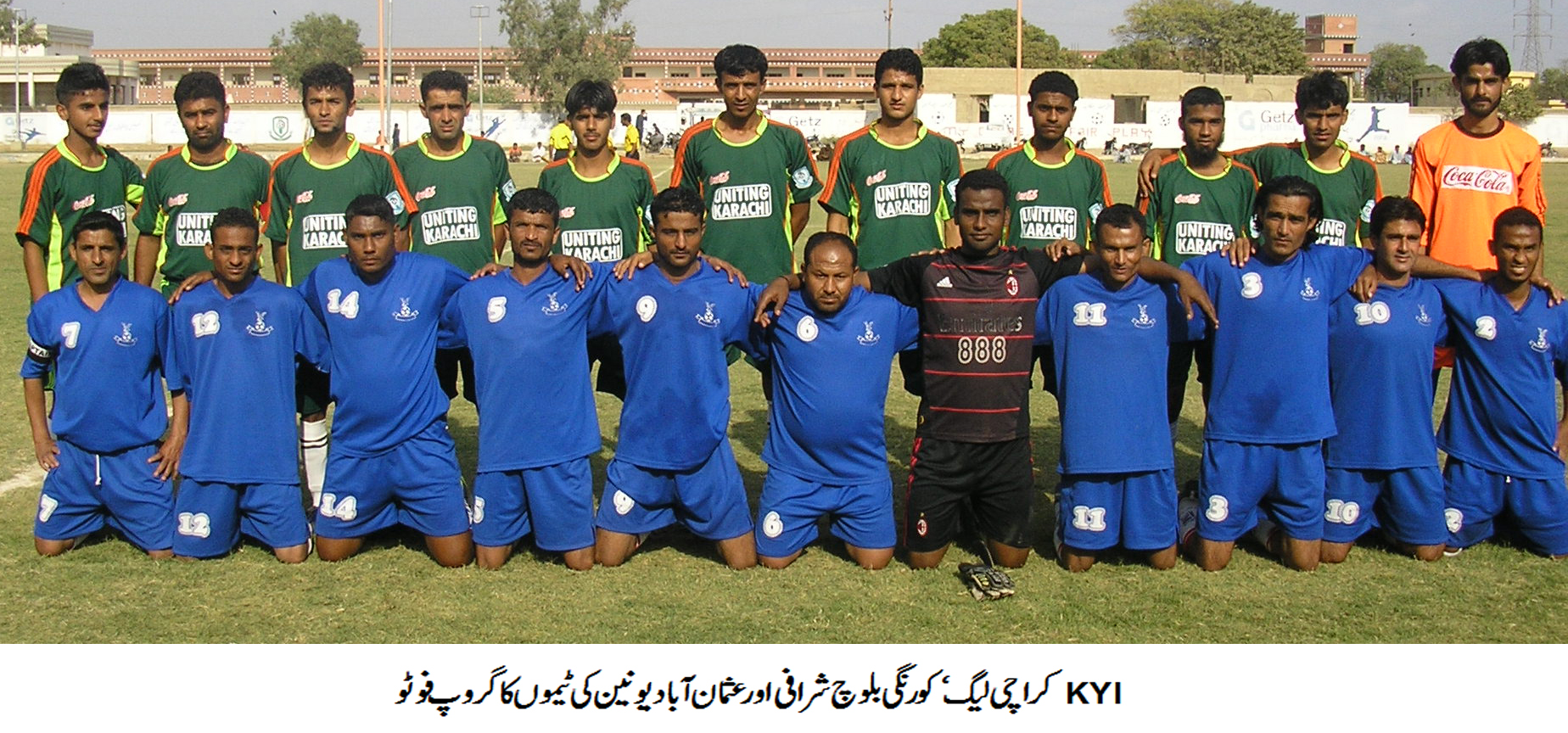 Korangi Baloch defeated Usmanabad Union 4-1