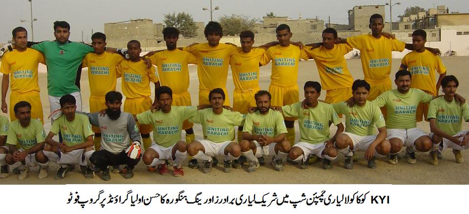 COCA COLA LYARI FOOTBALL CHAMPIONSHIP: Lyari Centre, Lyari Brothers, Kalri Mohammedan and Young Tughlaq secure wins