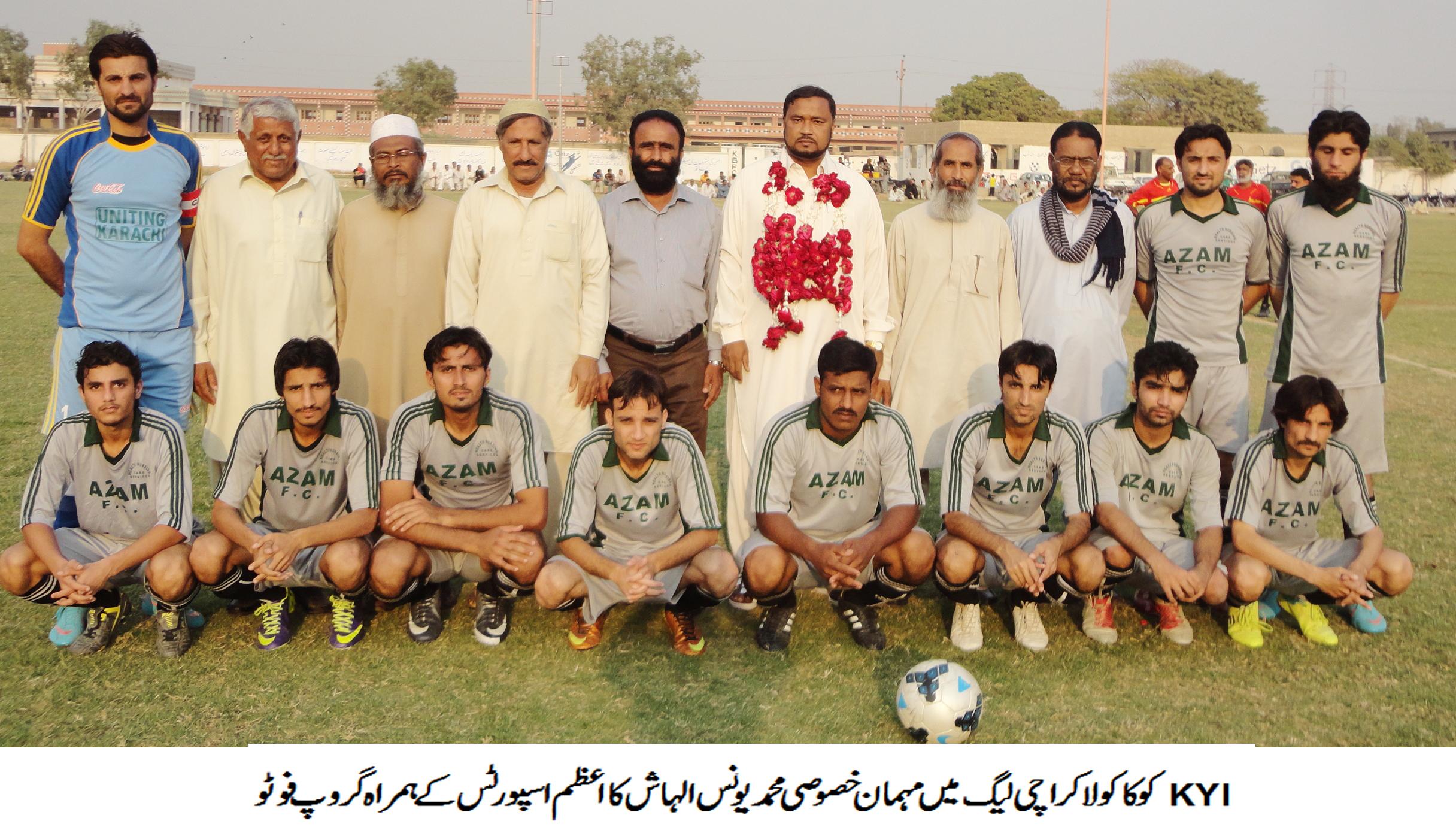 KYI Coca Cola Korangi Football Championship Update 06.03.2014