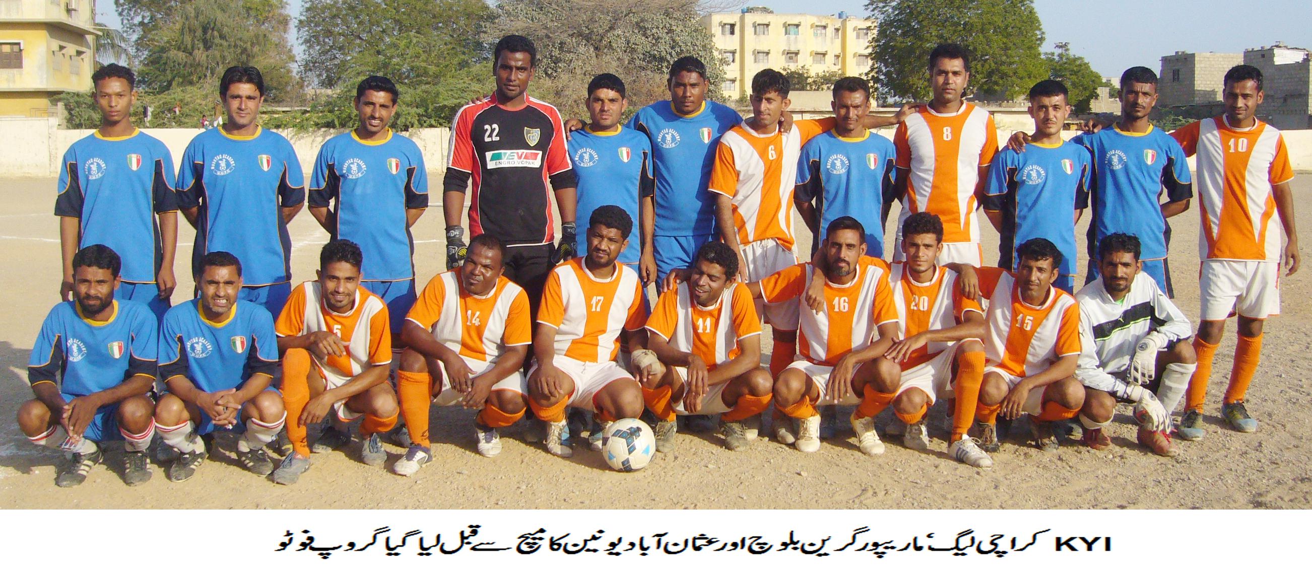 KYI COCA COLA KARACHI LEAGUE 2014: Mauripur Green Baloch thrash Usmanabad Union