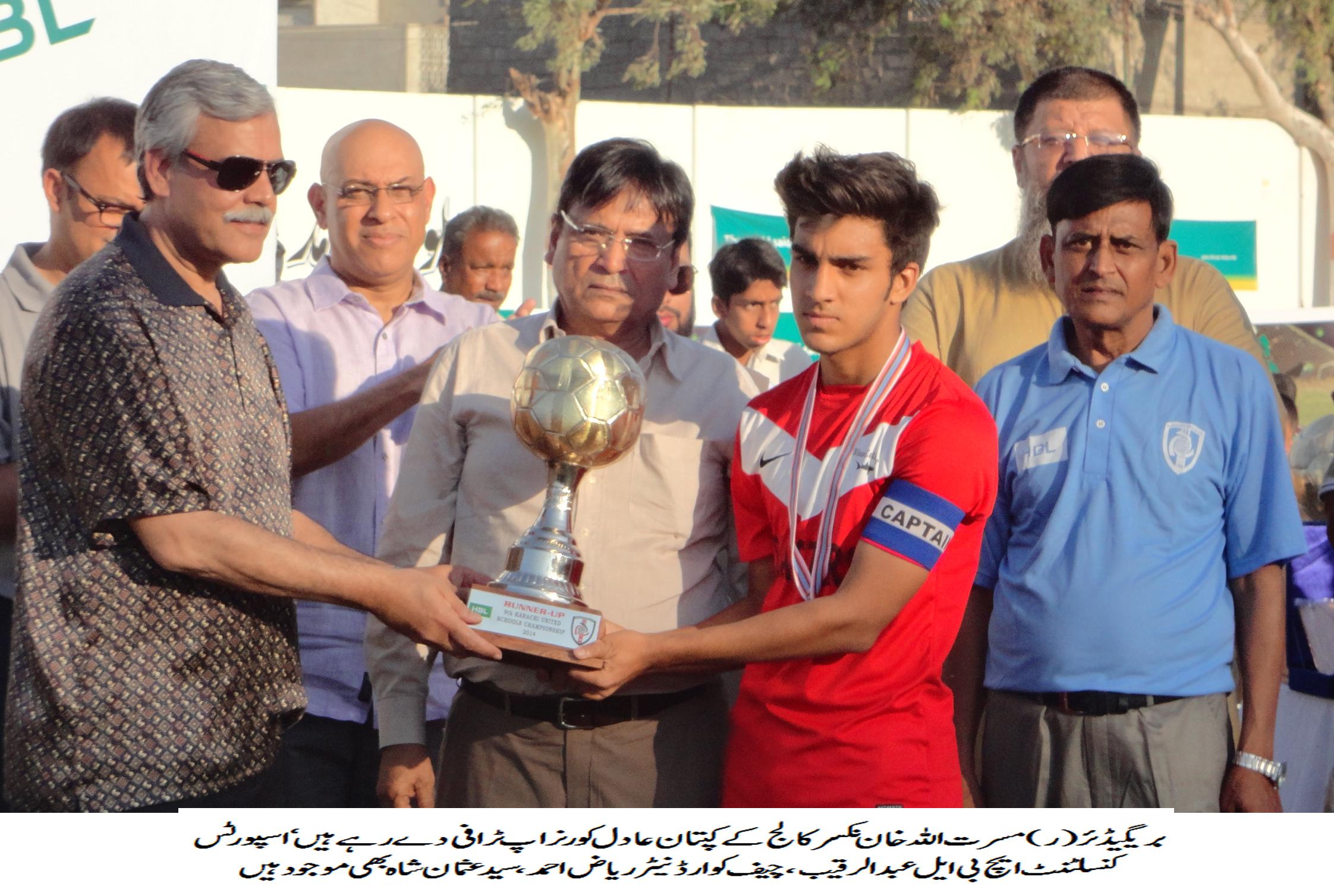 karachi grammar school won 9th hbl karachi united school