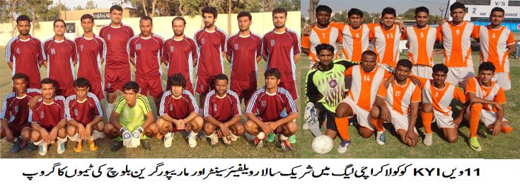 Salar Welfare Centre Malir and Mauripur Green Baloch easily win