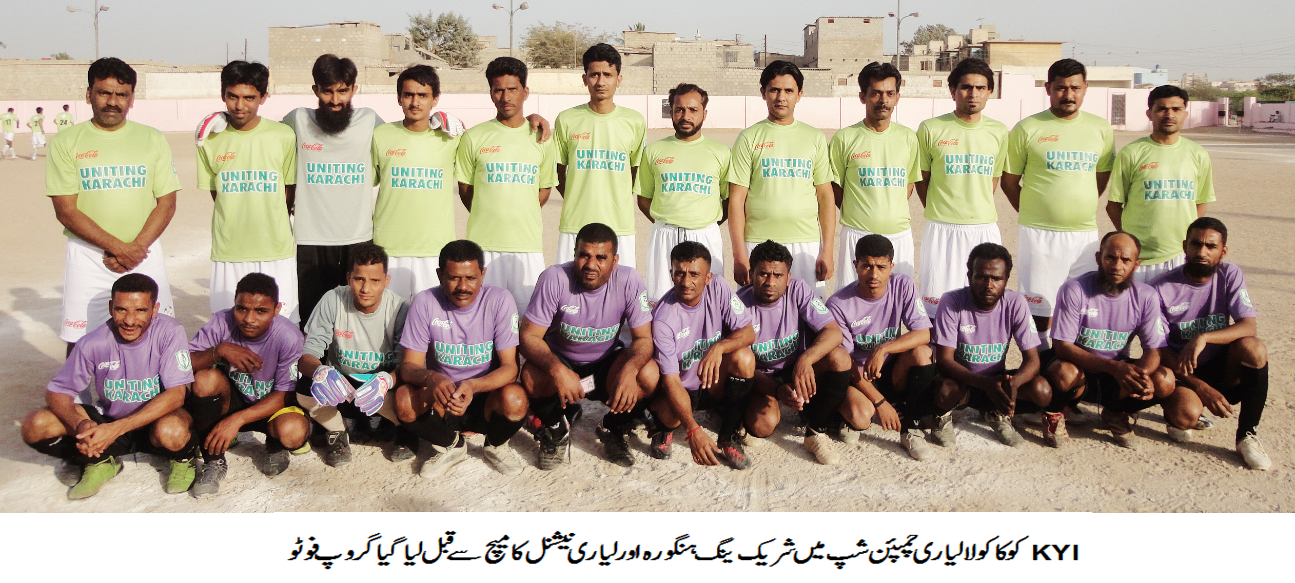 Young Hangora qualified for seecond round of Lyari Football Championship