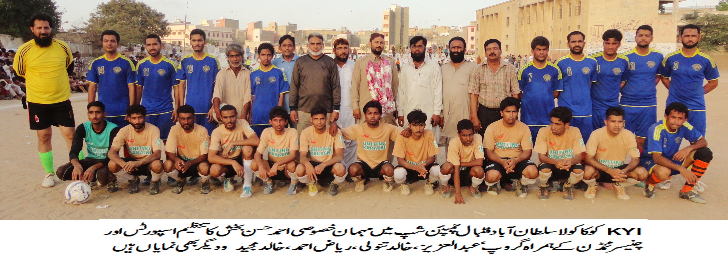 Coca-Cola Sultanabad Championship: Chanesar Blue and Tanzeem Sports to face-off in final