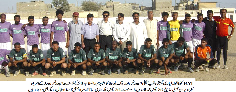 COCA COLA LYARI CHAMPIONSHIP – 2014: Bijli Sports, Kalri Baloch, Young Kalakot and Nawab XI grab wins