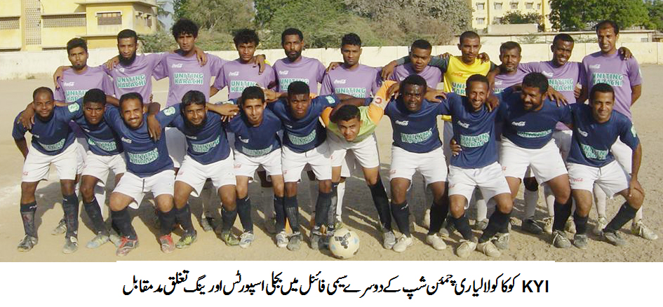 Coca-Cola Lyari Championship: Bijli Sports reach final to face Lyari Brothers