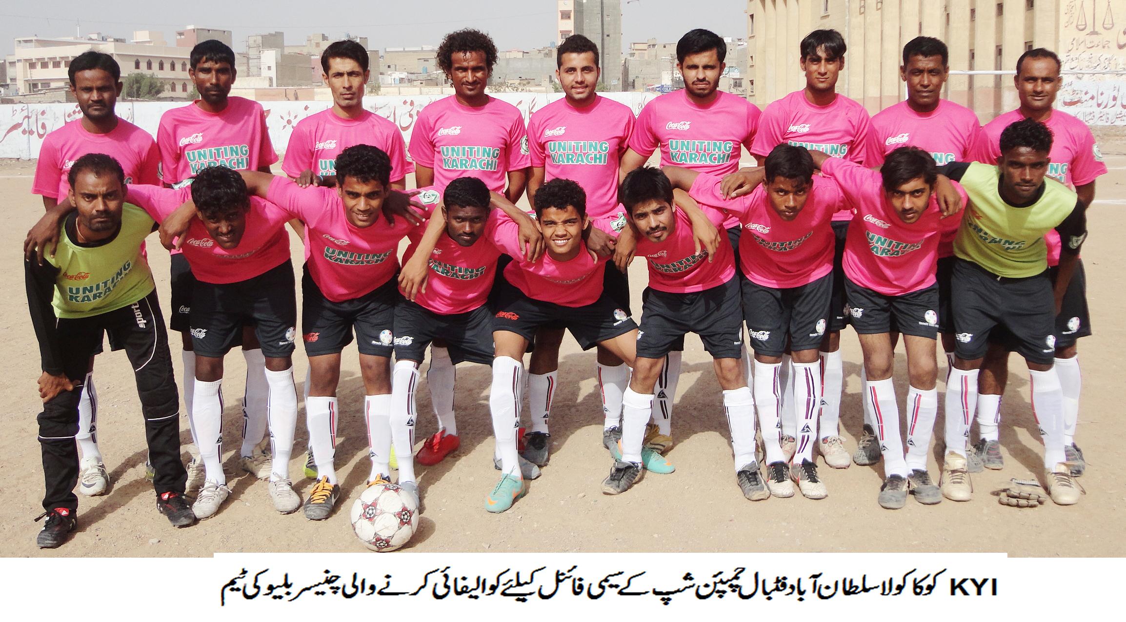 Coca-Cola Sultanabad Championship: Chanesar Blue and Chanesar Mohammedan enter semi-finals