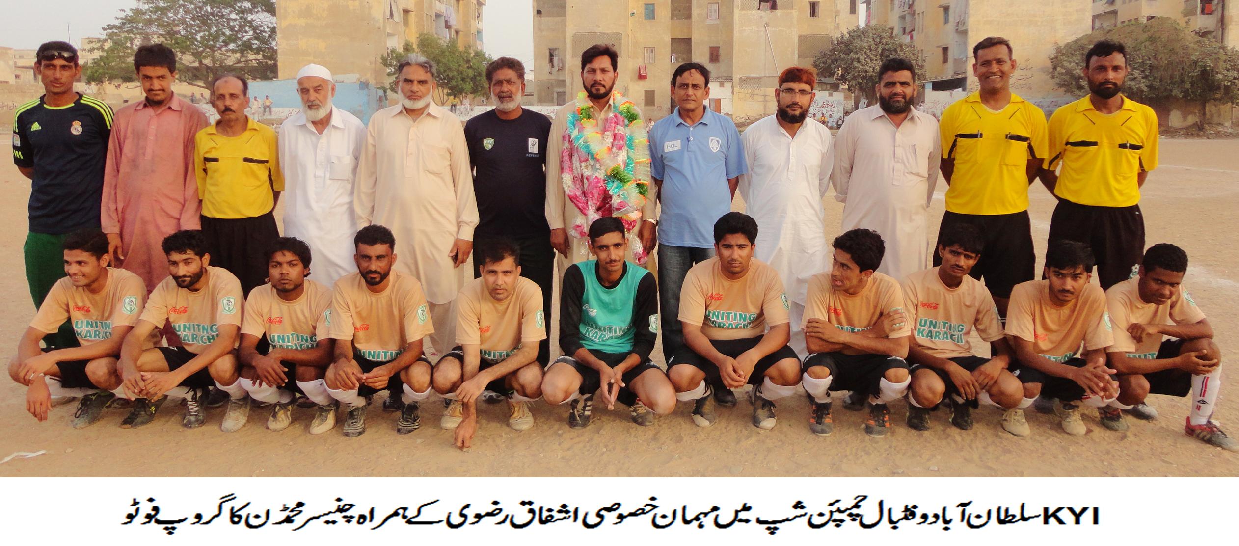 Coca-Cola Sultanabad Championship: Al-Wajid and Chanesar Mohammedan reach quarter-finals