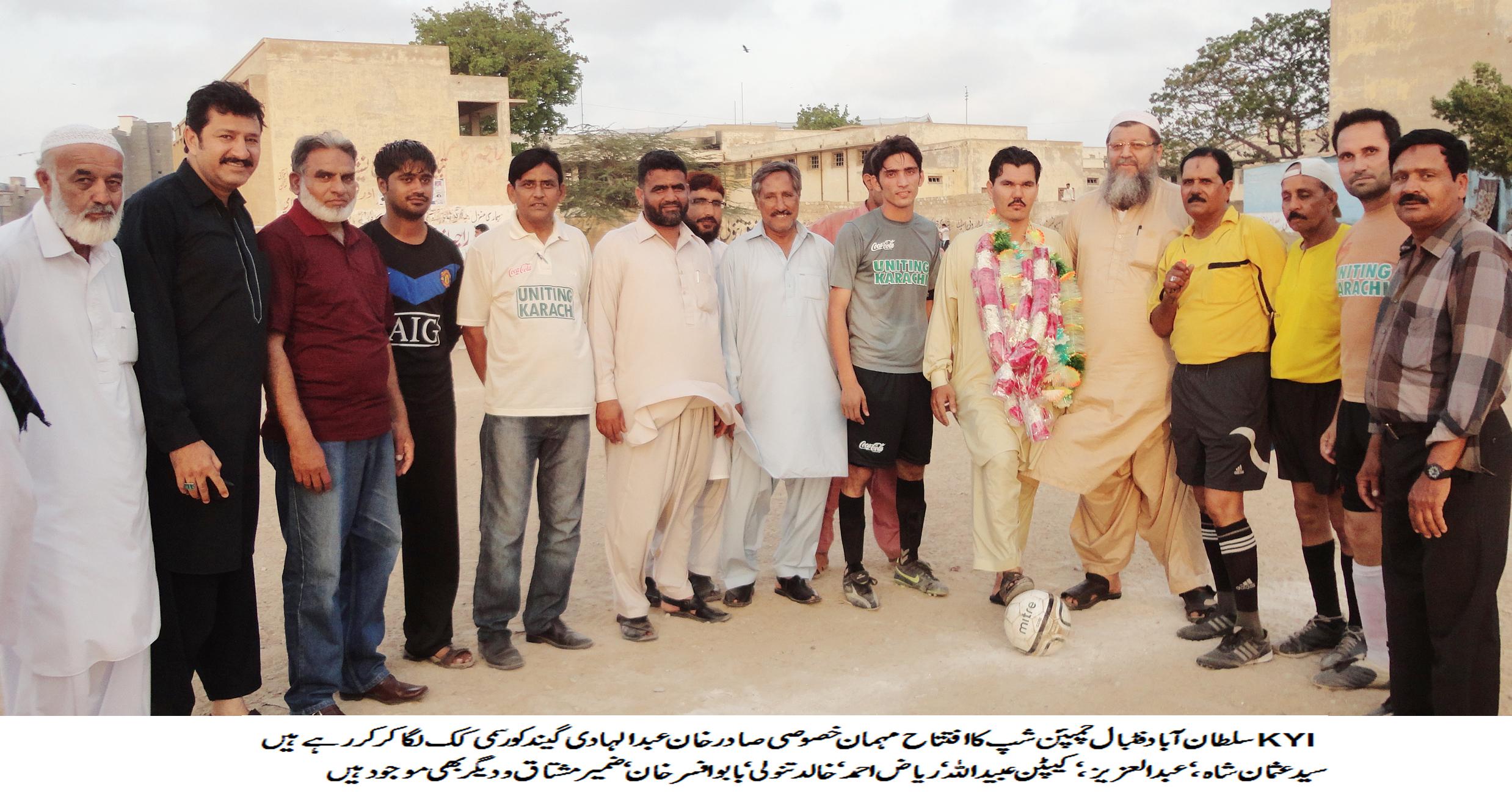 COCA COLA SULTANABAD FOOTBALL CHAMPIONSHIP kicks off in Karachi