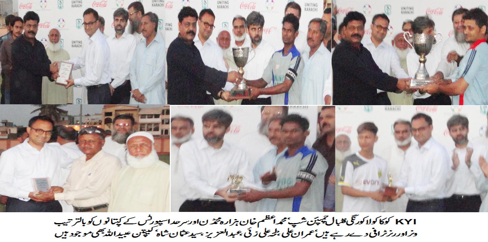 COCA COLA KORANGI CHAMPIONSHIP 2014: Hazara Mohammedan crowned champions