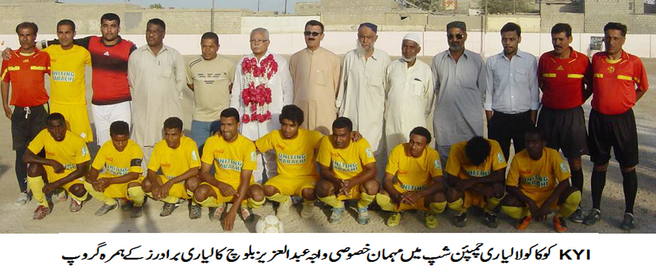 Coca-Cola Lyari Championship: Lyari Brothers enter final, Young Tughlaq win quarter-final