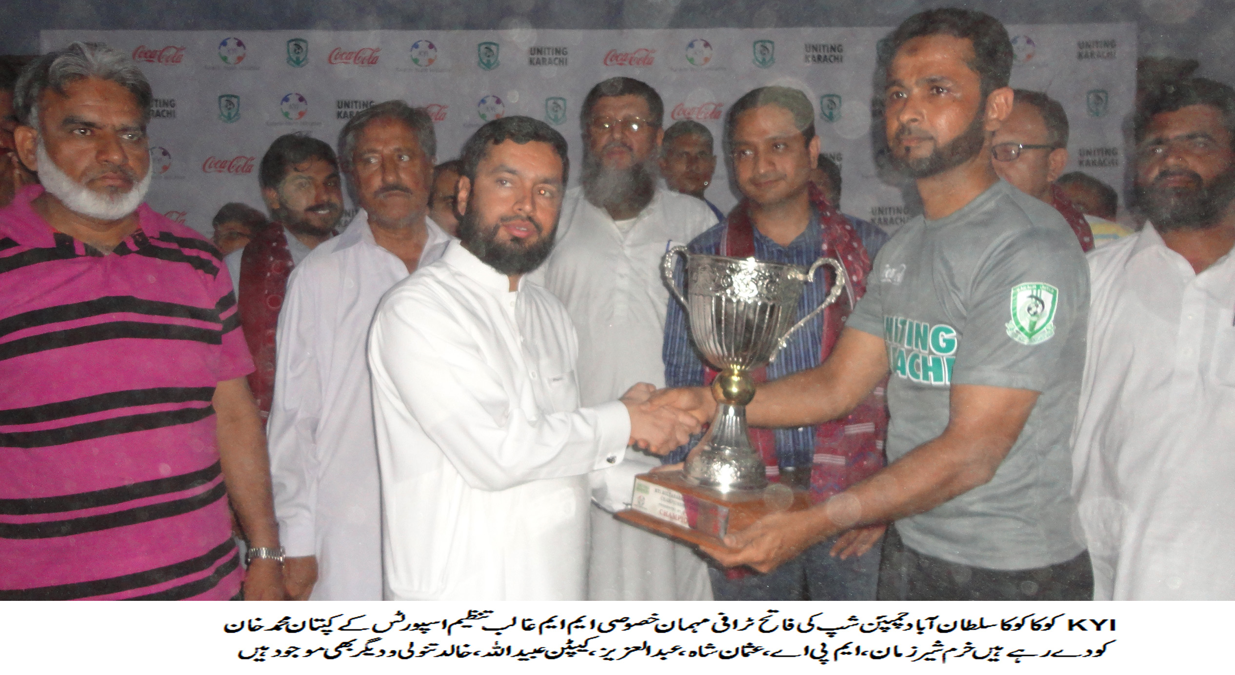 Tanzeem Sports lift Coca-Cola Sultanabad Championship title