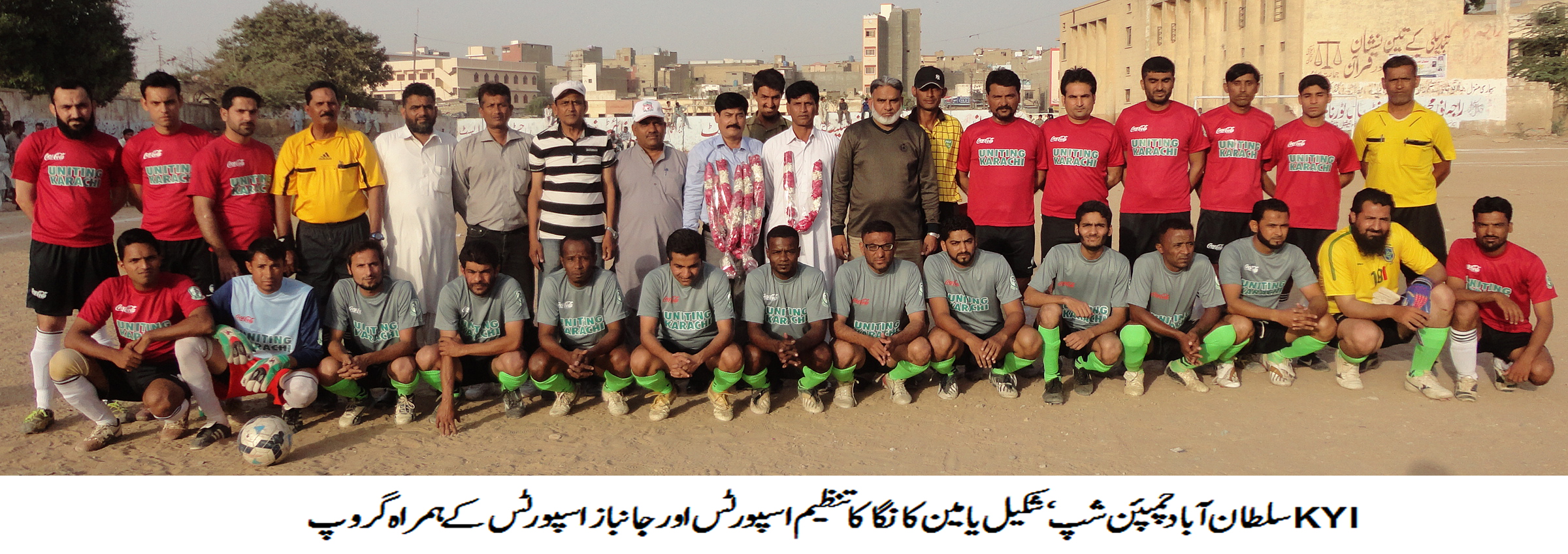 Coca-Cola Sultanabad Championship: Tanzeen Sports Gizri and Society Brothers grab wins
