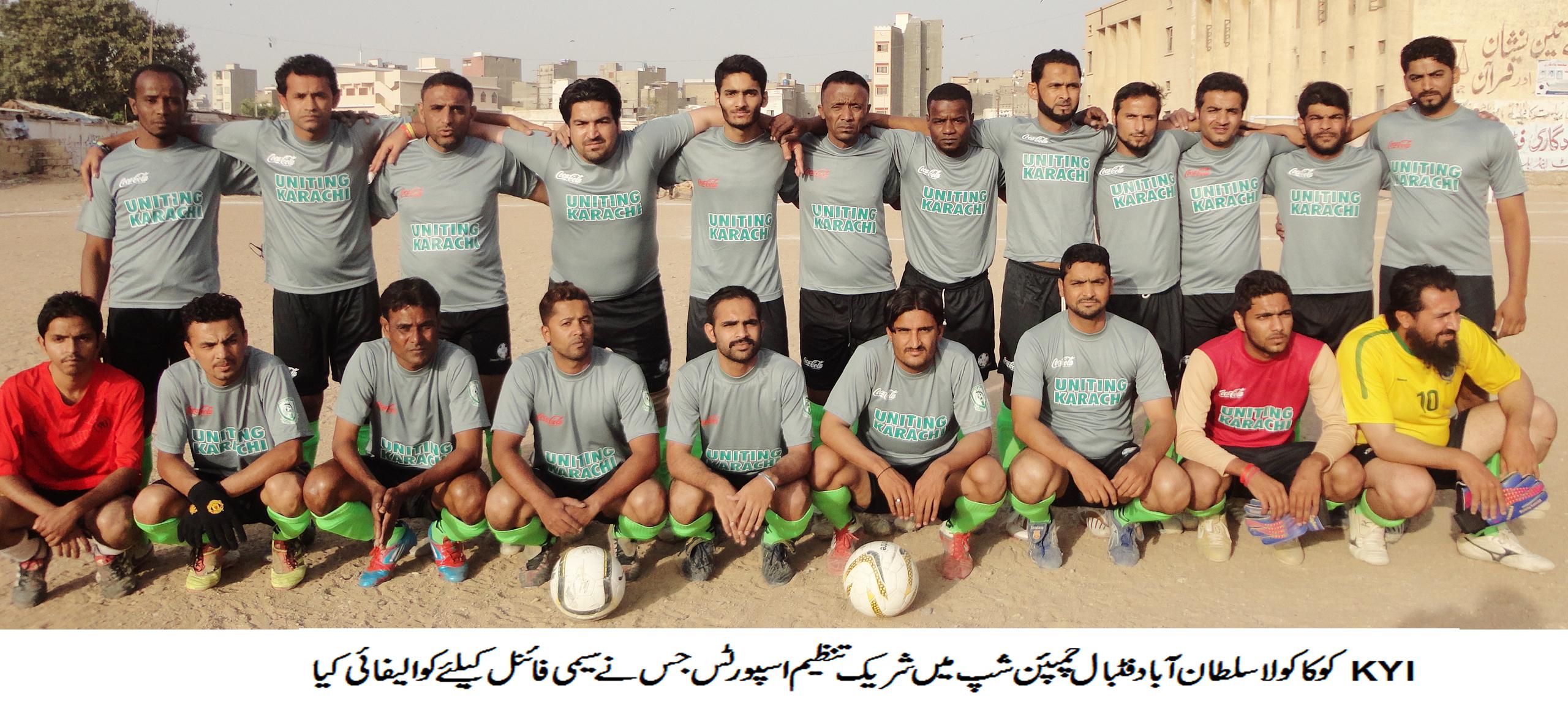 Coca-Cola Sultanabad Championship: Tanzeem Sports Gizri win on penalties to reach semi-finals