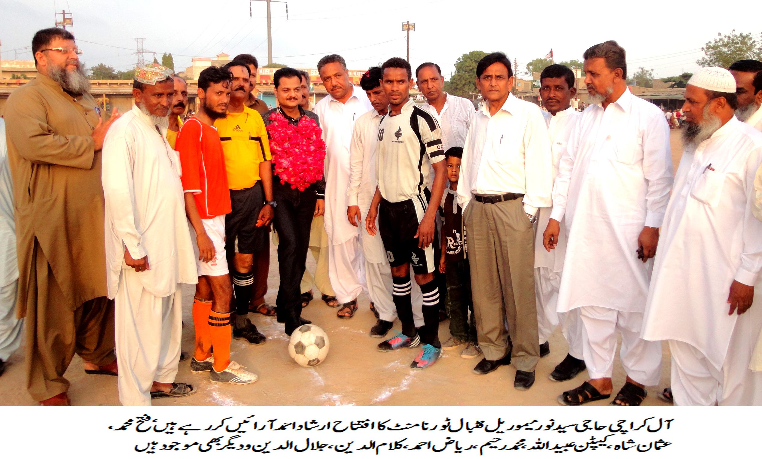 All Karachi Syed Noor Memorial Football Tournament kicks off