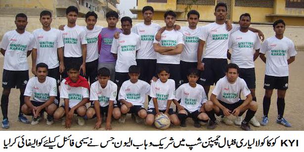 Coca-Cola Lyari Championship: Wahab XI enter semi-finals