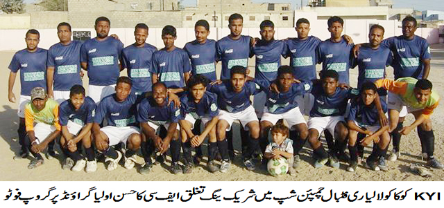 COCA COLA LYARI CHAMPIONSHIP 2014: Phool Patti Star, Wahab XI, Young Tughlaq and Lohani Sports grab wins