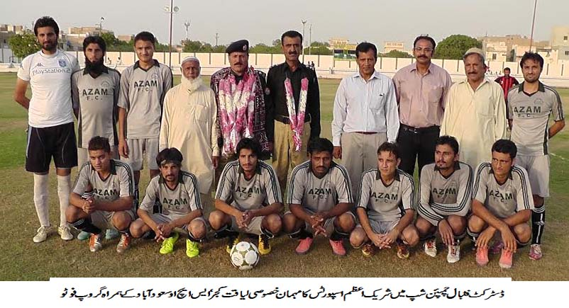 District East Football Championship: Azam Sports, Imtiaz Sports, Chanesar Blue, Korangi Red and Drigh Road Union grab wins