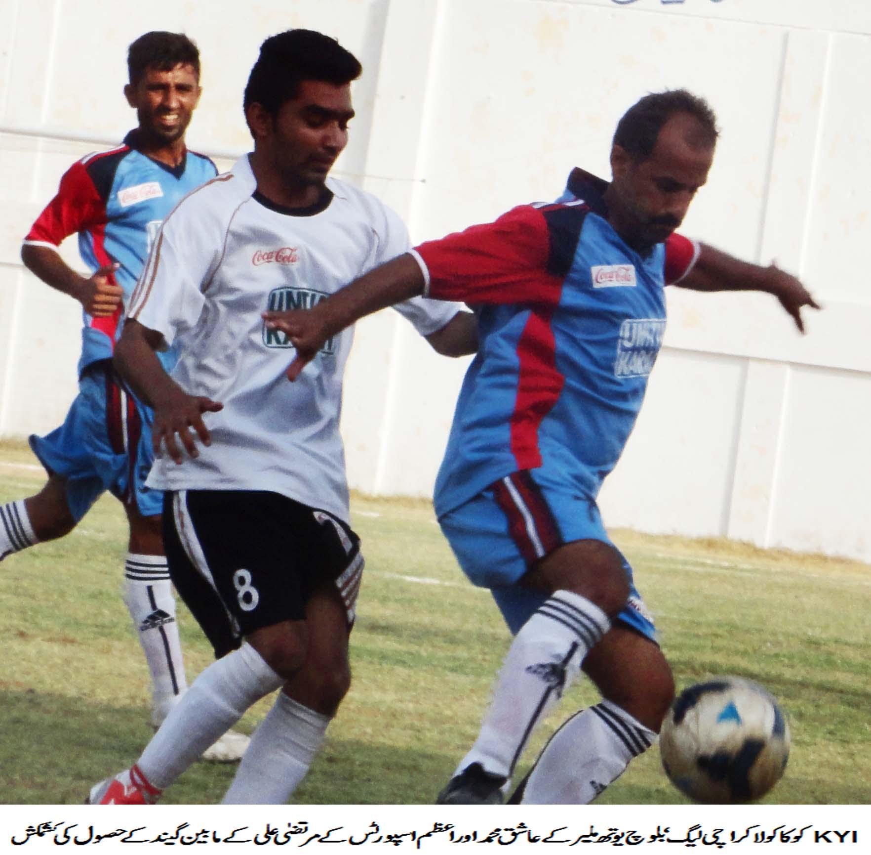 Coca-Cola Karachi League: Azam Sports enter semi-finals