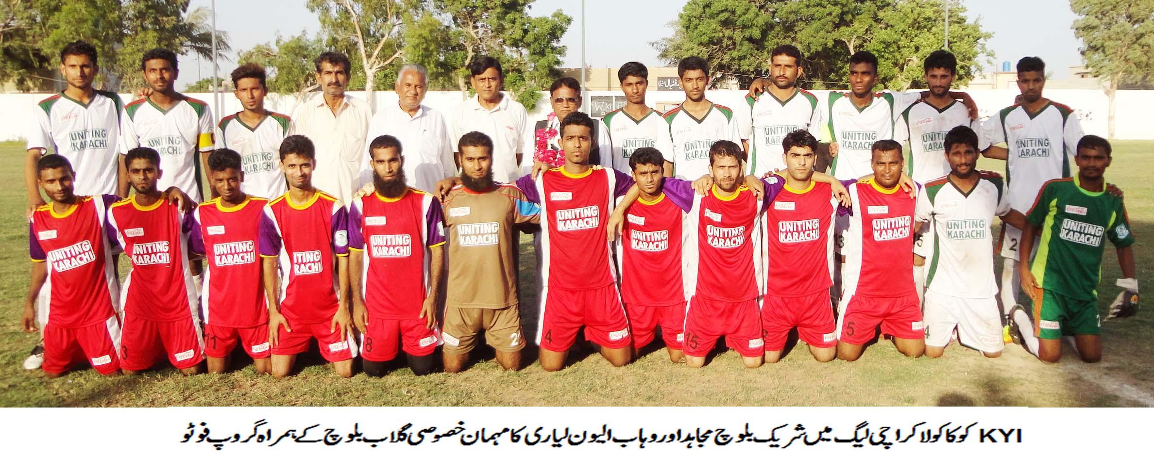Coca-Cola Karachi League: Quarter-finalists decided
