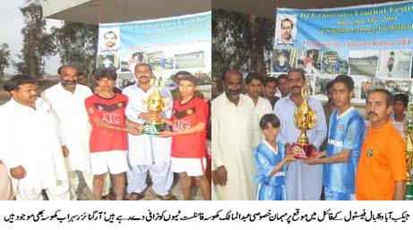 Jacobabad Football Academy lift Football Festival title